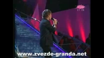 Jovan Stefanovic - Kopriva