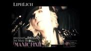 Liphlich - Manic Pixie [ Music Video ]