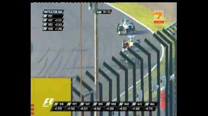 Формула1 Гран При На Япония 2011 (4/8)