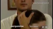 Kavak Yelleri Мечтатели 155 и 156 епизод реклама + превод