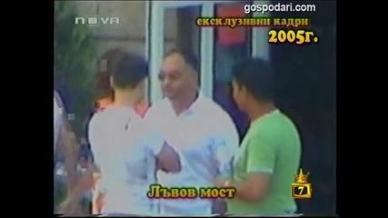 Господари на ефира през 2005