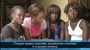 Глобалната кампания на Always - запознайте се с 4 момичета от Сенегал