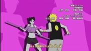 Naruto Shippuden Ending 15 ( U Can Do It! ) [ Hq ]