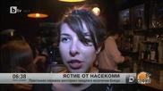 Престижен парижки ресторант предлага ястия с насекоми