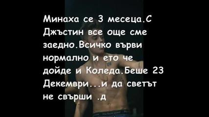 Оо,да бейби §11 епезод§ Ти не ме обичаш§