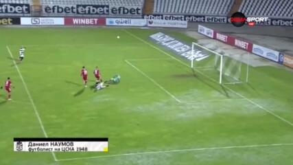 Брилянтно спасяване на Даниел Наумов срещу Локо Пловдив