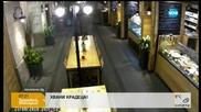 Епизод пореден: Охранителни камери уловиха крадец в столично заведение