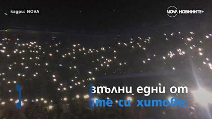 Енрике Иглесиас в България и Майкъл Дъглас със звезда на Алеята на славата