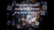 Vesna Zmijanac - Dodji Sto Pre Превод.wmv