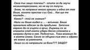 ...диaмантена Любов [фик] ... [ глава 21]