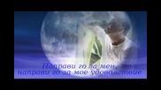 Оригинала на Софи Маринова Искам да обичам - Моя Луна - Сакис Верос