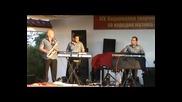 2 Надсвирване в с. Дълбок извор - 13.06.2014 - орк. Бутански ритми M2u00514