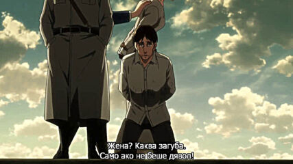 Attack on Titan Season 3 Episode 20 Bg Sub Високо Качество