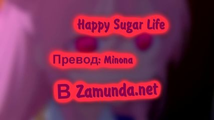 [minona] Happy Sugar Life ( Bg Subs )