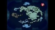 Avatar Сезон 2 Ep. 39 Бг Аудио