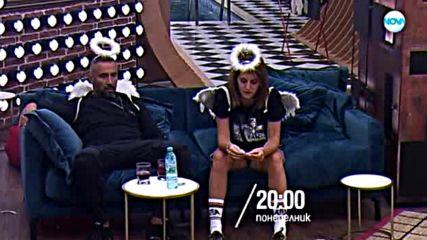 VIP Brother - понеделник по NOVA (22.10.2018)