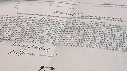 Treasure trove of Russian revolution documents goes on auction in Paris