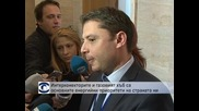 Интерконекторите и български газов хъб са основните приоритети на страната ни