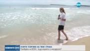Незаконни заведения на плажа Кабакум край Варна