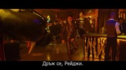 [easternspirit] The Mole Song: Undercover Agent Reiji (2014) 1/4