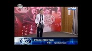 Music Idol 3: Кастинга В Бургас: Двойника На Дони