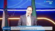 Ким Чен-ян от Южна Корея е избран за президент на Интерпол