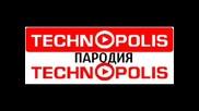 Пародия - Технополис