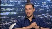 Лудия репортер - Контратемите на Даниел Петканов - Часът на Милен Цветков (03.10.2014)