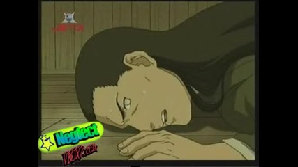 Naruto ep 63 Bg Audio *hq*