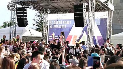 Галена - Дай ми любов(live от Sofia Pride) - By Planetcho