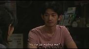 Soredemo Ikite Yuku (2011) E05