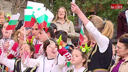 """ART SCENA - """"Аз съм българче"""" за младите поколения"""