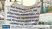 "Служители на ""Емко"" плашат с палатков лагер и гладна стачка"