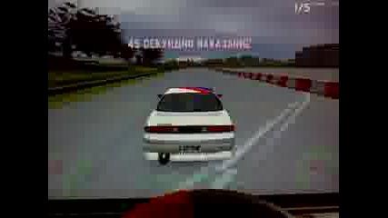 Lfs Drifting