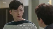 [easternspirit] Hyde, Jekyll and Me (2015) E16 1/2