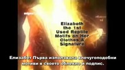 Дейвид Айк : Кръвните линии на Вавилон