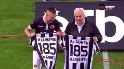 Христо Бонев и Мартин Камбуров легендарните голмайстори с по 185 гола в А група