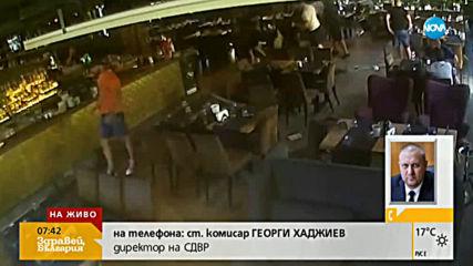 Двамата, предали се за погрома в столичен бар, са пуснати под парична гаранция