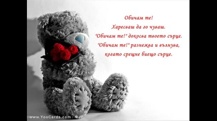 Емил Димитров - Ти не ме разбра