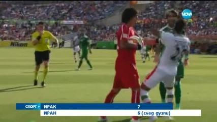 Спортни Новини (23.01.2015 - централна)