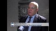 """Обявиха номинираните за """"Аскеер"""" 2015, Стефан Данаилов ще получи награда за цялостен принос"""