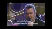 2011 ~ Гръцка Балада ~ Antonis Remos - Kleista ta stomata
