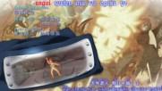 Naruto Shippuden Ending 40 [ Бг Субс и Караоке Вградени ] ( Hd )