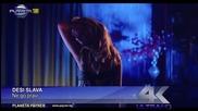 H D T V !! Деси Слава - Не го прави, 2015 | Официално Видео | | Official Hd
