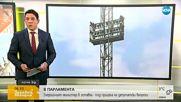 Енергийният министър в оставка – на прицела на депутатските въпроси