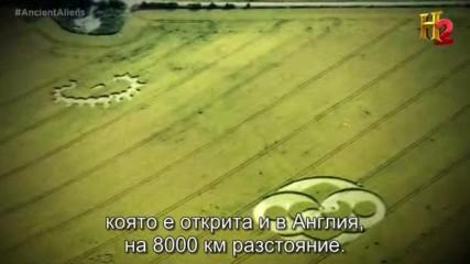 Извънземни от древността- Извънземни послания