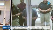 Нова стрелба в училище в САЩ, има жертва