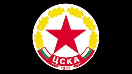 Cska (sofia) Anthem