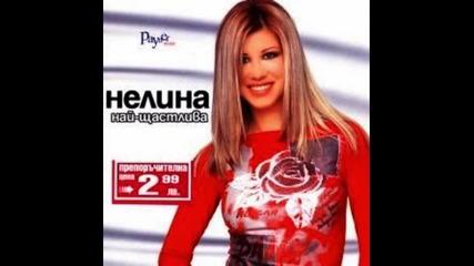 Нелина-скандално голи (audio 2002)