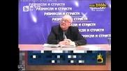 Най - доброто от професор Вучков - Господари на ефира 24.12.2009